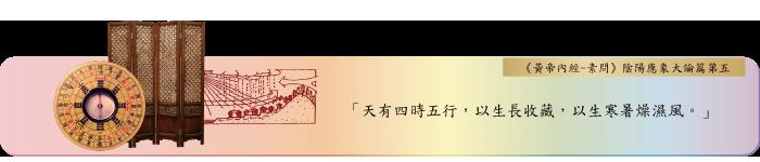 banner_live